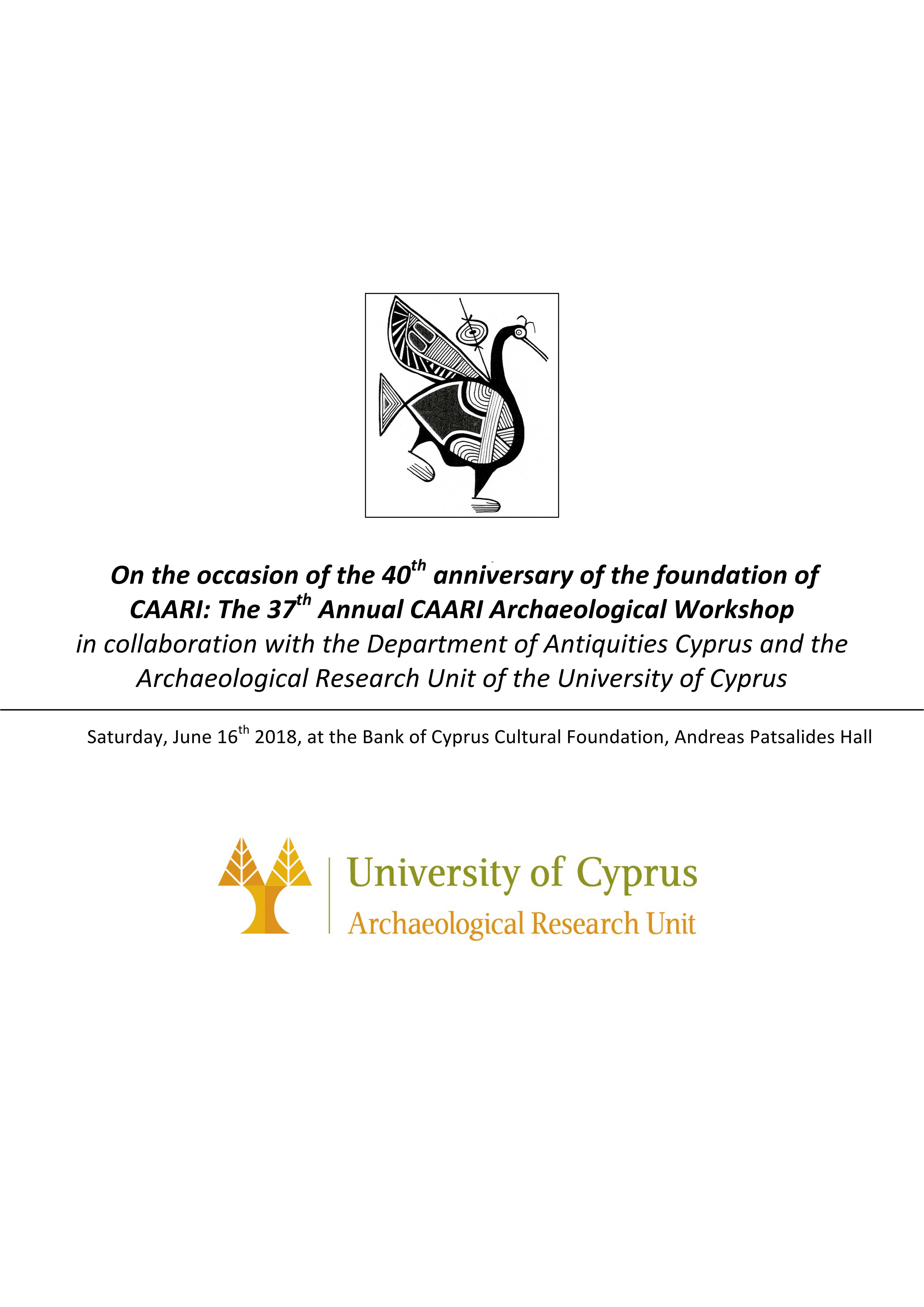 40th CAARI meeting