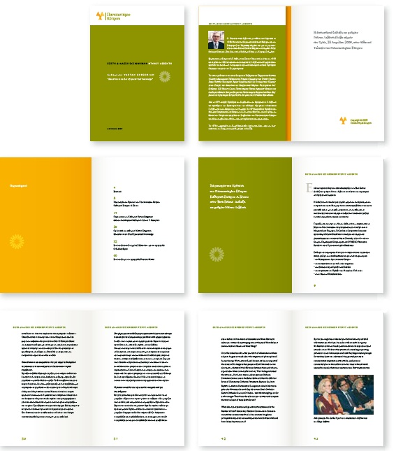 example 4-Colour Publication