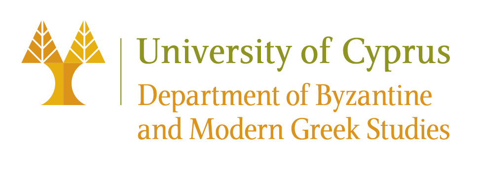 Department of Byzantine and Modern Greek Studies en