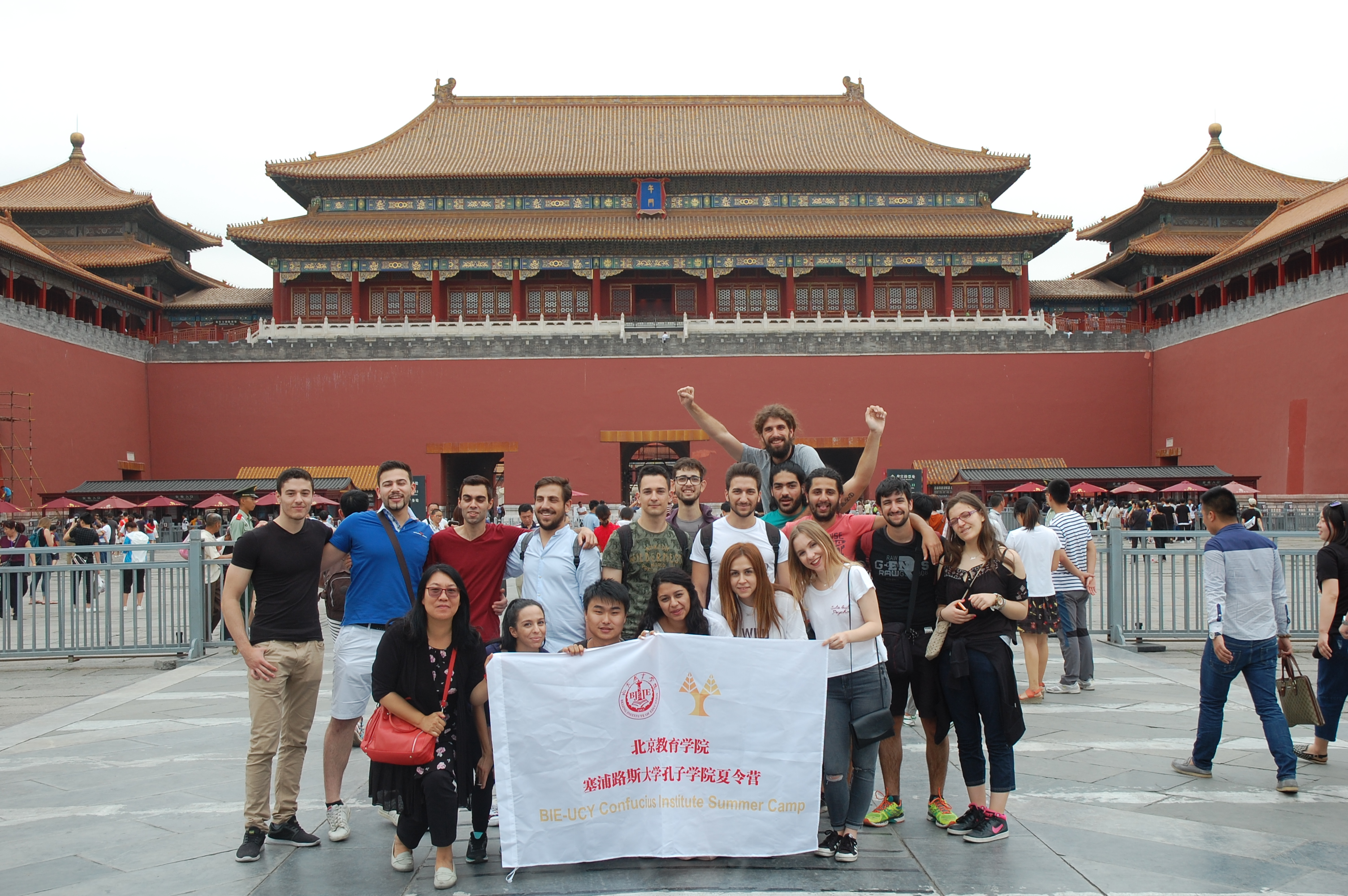 11 Visiting the Forbidden City