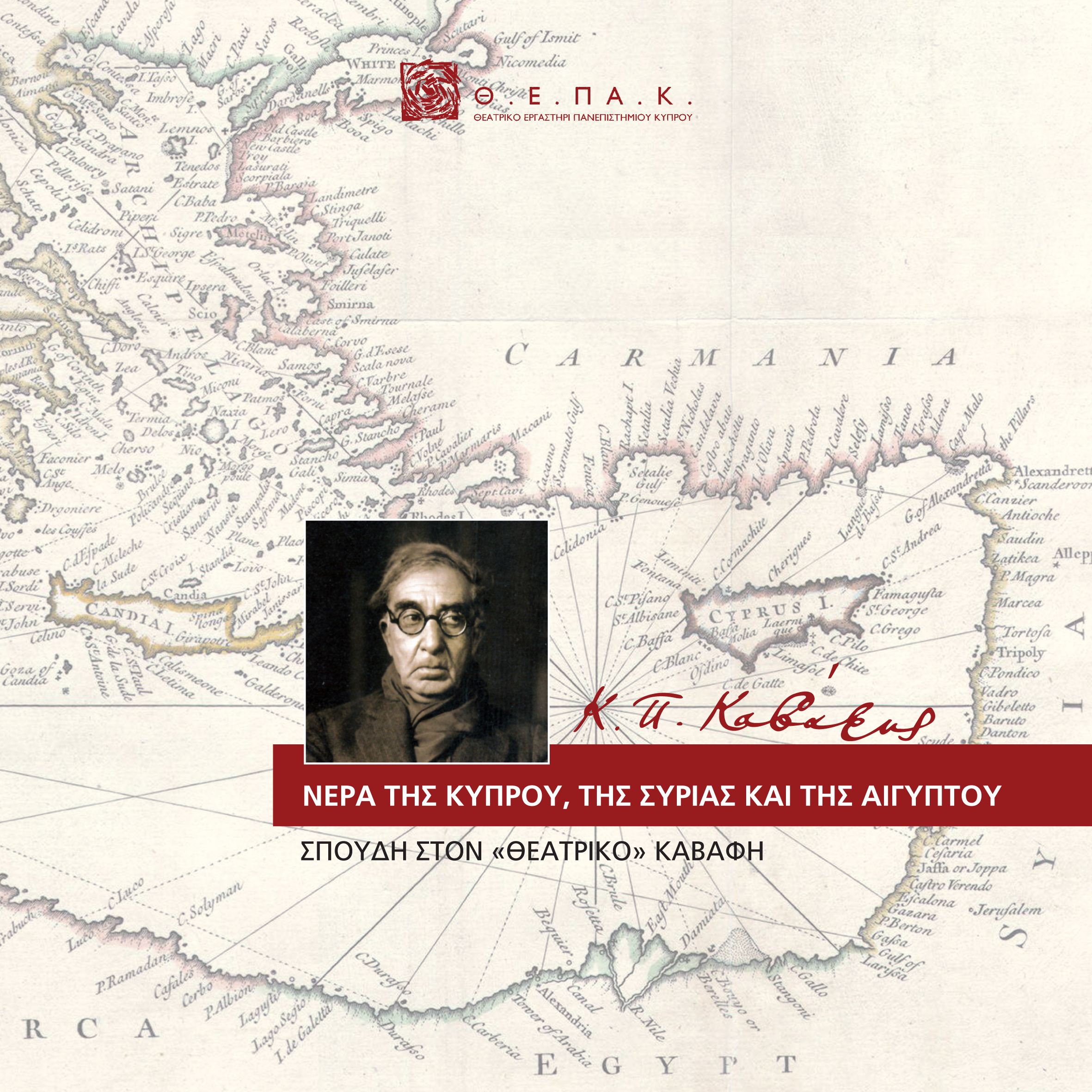 Cavafy-Booklet-Cover